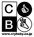CRY BABY 横浜 藤沢
