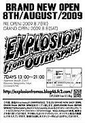 EXPLOSION From OUTER SPACE