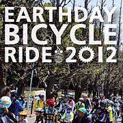 東京アースデイ自転車ライド