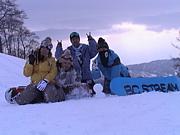 関西雪板組合〆