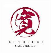 Stylish Kitchen 寛-KUTUROGI-