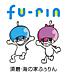 須磨・海の家fu-rin