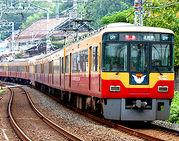 京阪電車ーおけいはんさん