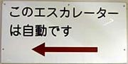 SFC元ロック研究会