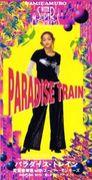 PARADAISE TRAIN