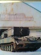 第72戦車連隊