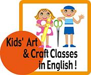 こども英語でArt & Craft>NiNi