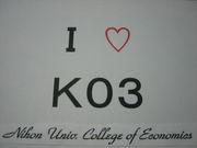 I ♡ K03 !