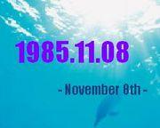 1985年11月8日生 (*´Д`)ノ