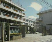 私立貞静学園高等学校