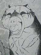 銀牙伝説-アラム少佐
