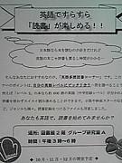 愛知県立大学 英語多読図書!!