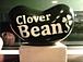 『Clover BEANS』 ビーンズ