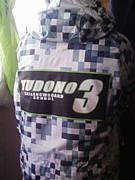 YUDONO3