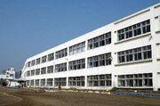 木更津第一小学校