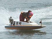 競艇4082濱崎 誠選手