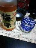 酒話(しゅわ)の会