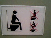 トイレに行ったことがある