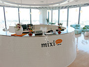 mixi活性化委員会