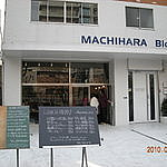 Dharma Cafe-ダルマカフェ