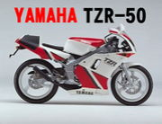 ヤマハ TZR-50