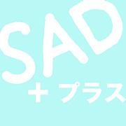 【SAD+】