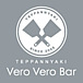 鉄板焼き VeroVeroBar
