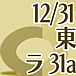 C Eight Omatsuri CD応援コミュ
