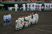 市立和歌山商業高校野球部