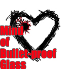 防弾ガラスのハート
