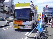 24時間テレビ マラソン追跡団