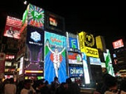 mixi大阪社会人サークルフレンズ