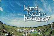 新島 ISLAND RIDDIM FESTA