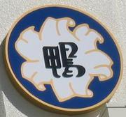 横浜市立鴨居中学校