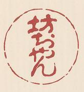 坊ちゃん県人会(愛媛)