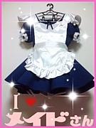 I LOVE メイドさん!!