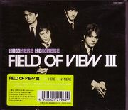 FIELD OF VIEWの会