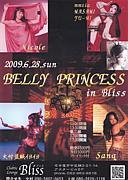 BELLY PRINCESS 名古屋
