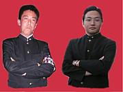 早明戦支援会 in mixi