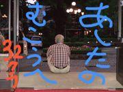 ☆VIVA32クラ☆