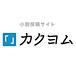 新・小説投稿サイト「カクヨム」