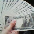 1000万円貯金への道