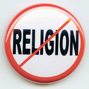 宗教をこの世から無くす会