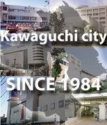 川口市☆1984年組!