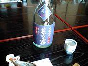 金澤酒の会