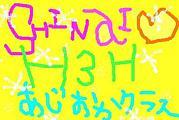 H3H☆Family