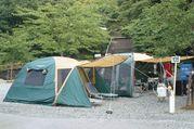 キャンプ用品研究会