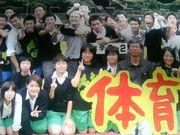 相洋高校2003年度A3−2コミュ