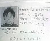 STCLキャンプ〜英語再履修〜