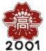 2001年私立高槻高校卒業生